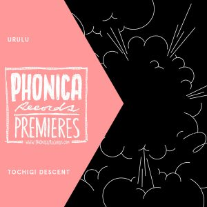 phonica-premieres-022-square (1)