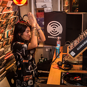 peggy gou phonica in store