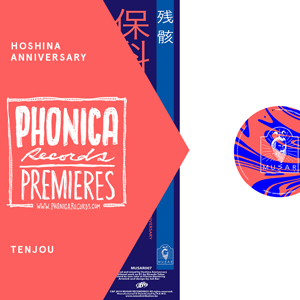 phonica-premieres-081-300